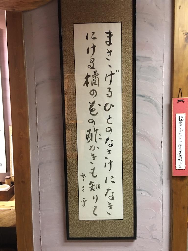 f:id:TokuheiKumagai:20190706235612j:image