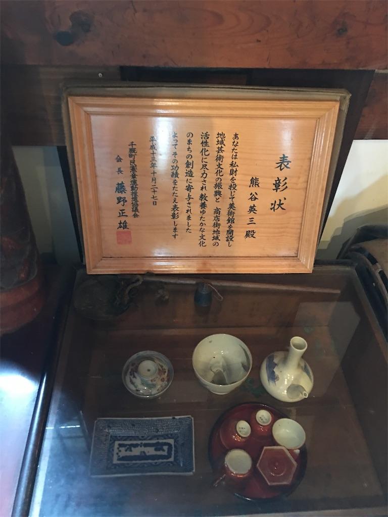f:id:TokuheiKumagai:20190706235614j:image