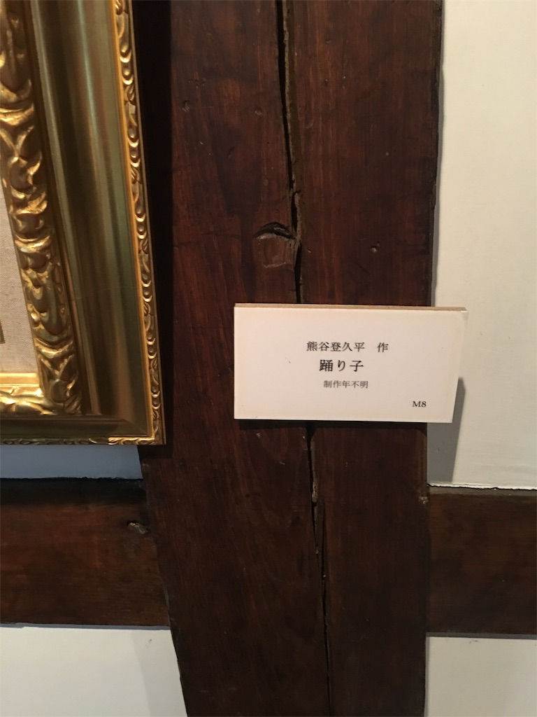 f:id:TokuheiKumagai:20190707000109j:image