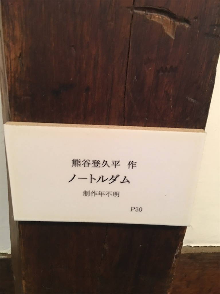 f:id:TokuheiKumagai:20190707000146j:image