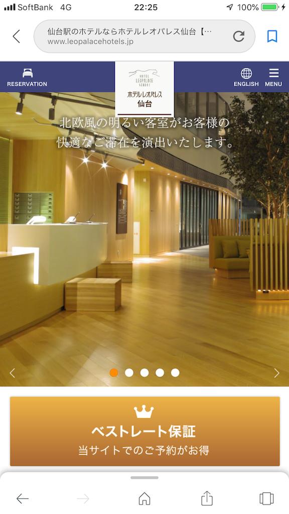 f:id:TokuheiKumagai:20190710222751p:image