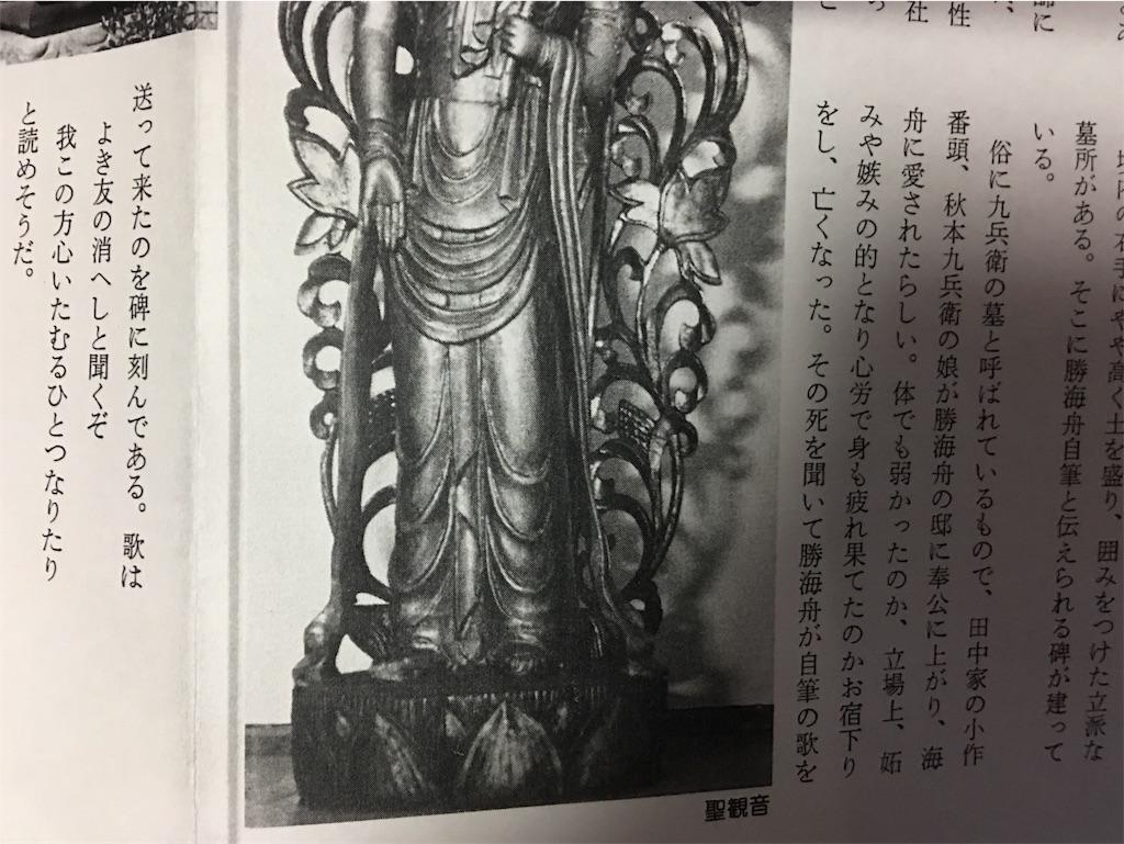 f:id:TokuheiKumagai:20190710231827j:image
