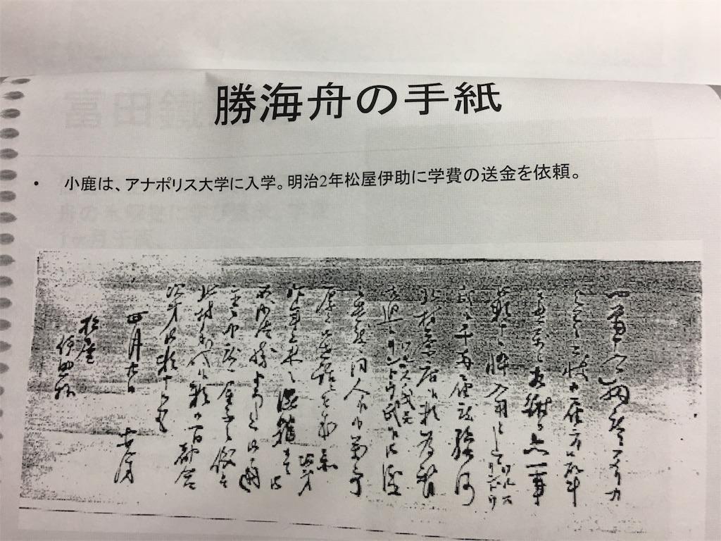 f:id:TokuheiKumagai:20190710231832j:image