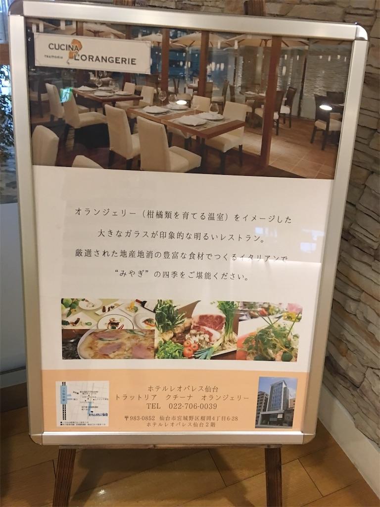 f:id:TokuheiKumagai:20190710234520j:image