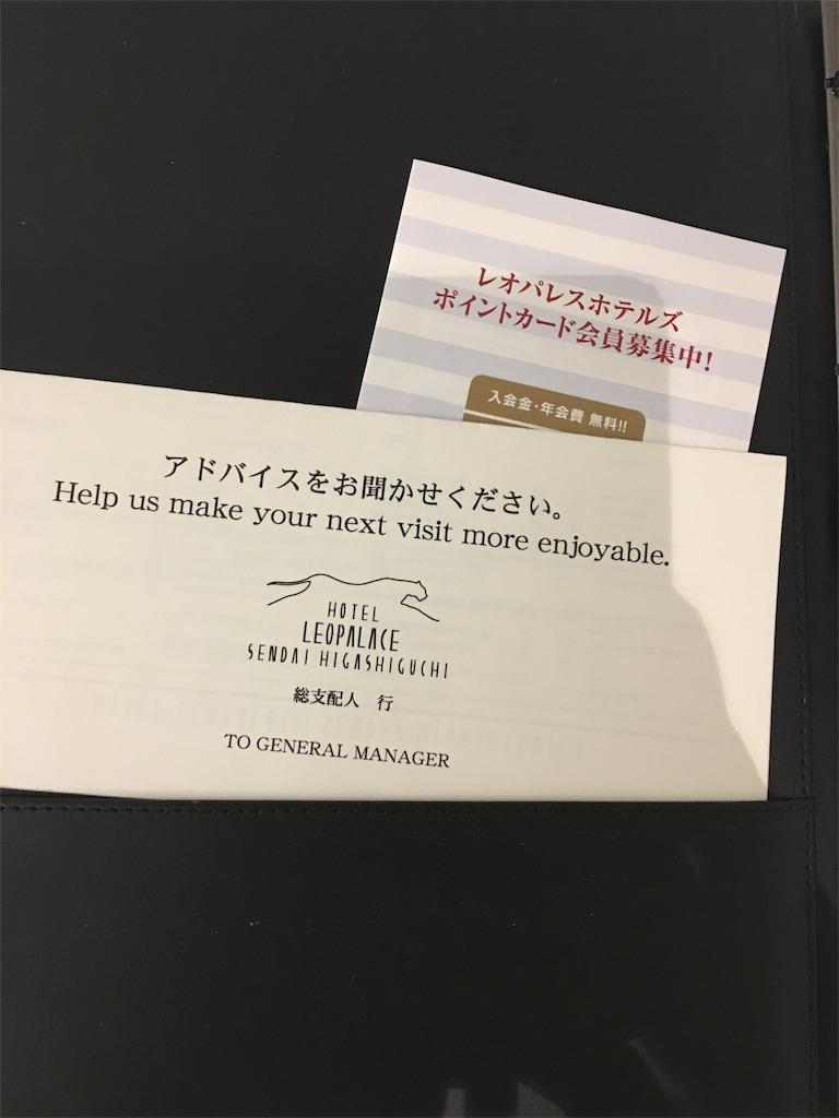 f:id:TokuheiKumagai:20190710234548j:image