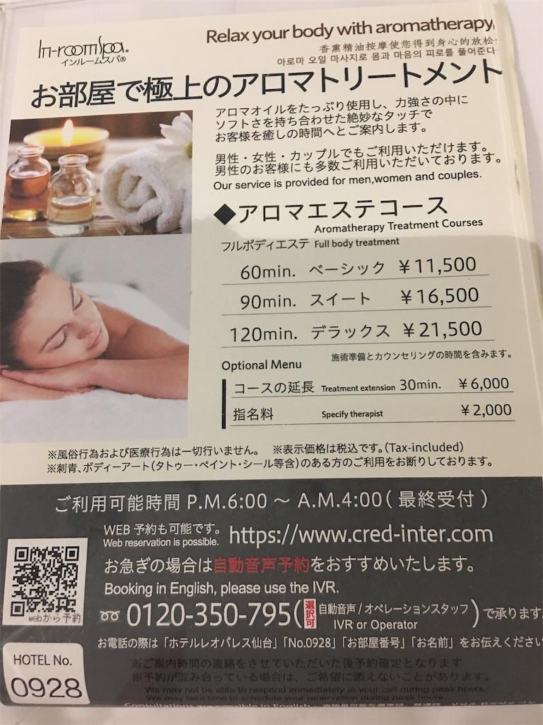f:id:TokuheiKumagai:20190710234734j:image