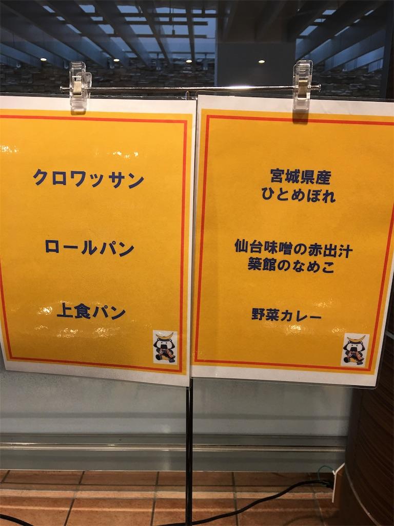 f:id:TokuheiKumagai:20190710234857j:image