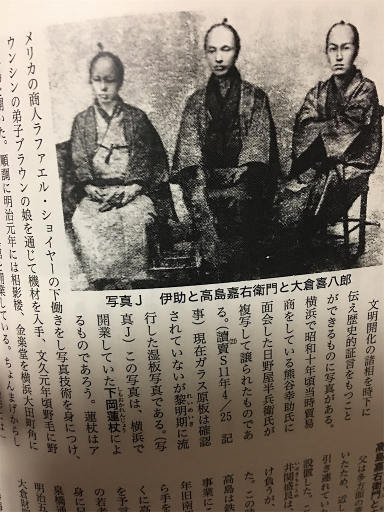 f:id:TokuheiKumagai:20190714231836j:image