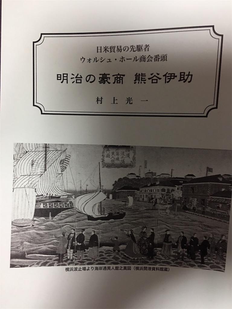 f:id:TokuheiKumagai:20190714231849j:image