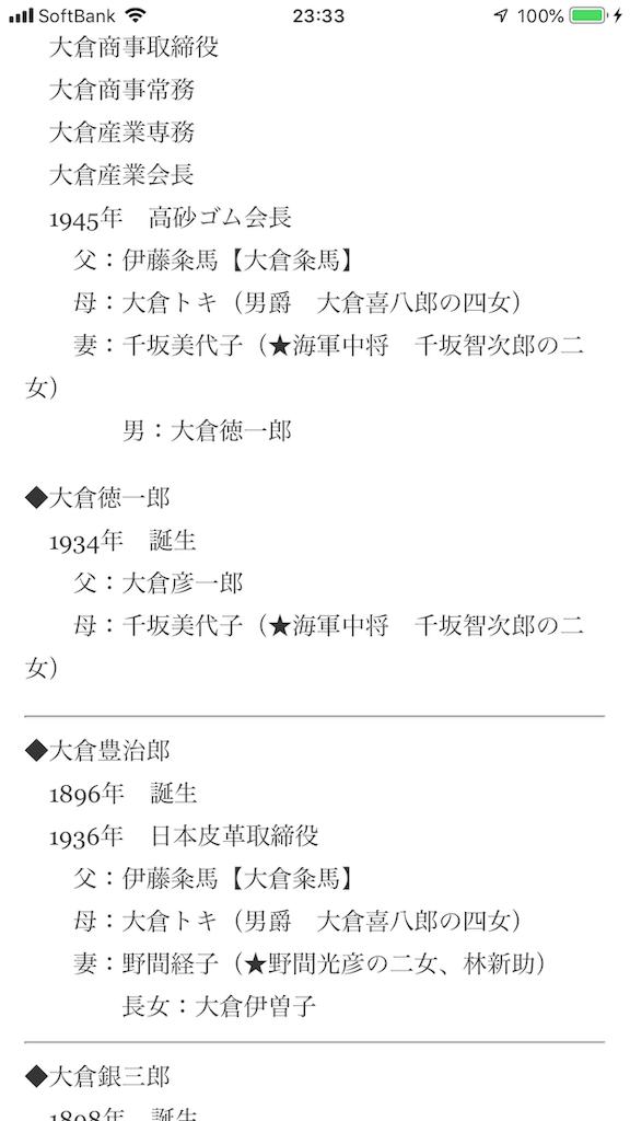 f:id:TokuheiKumagai:20190714233334p:image