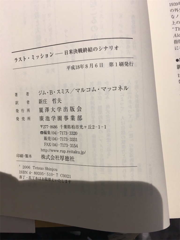 f:id:TokuheiKumagai:20190715194818j:image