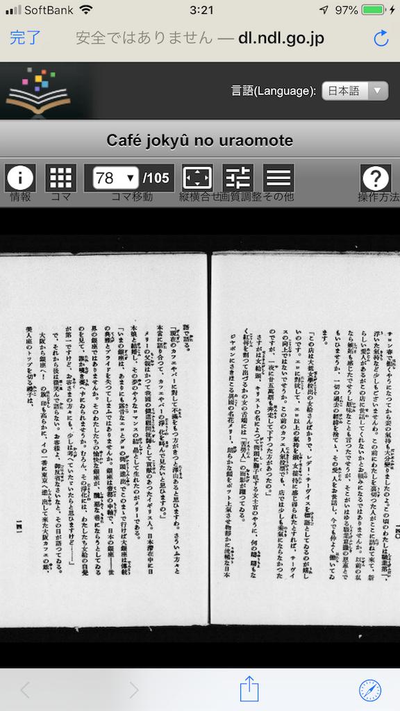 f:id:TokuheiKumagai:20190720215909p:image