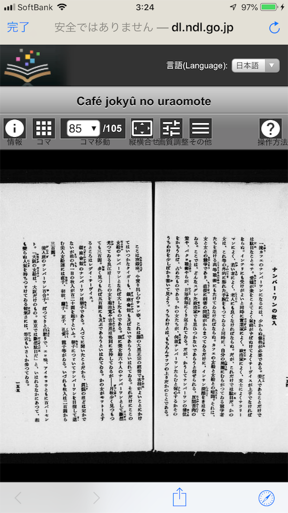 f:id:TokuheiKumagai:20190720215914p:image
