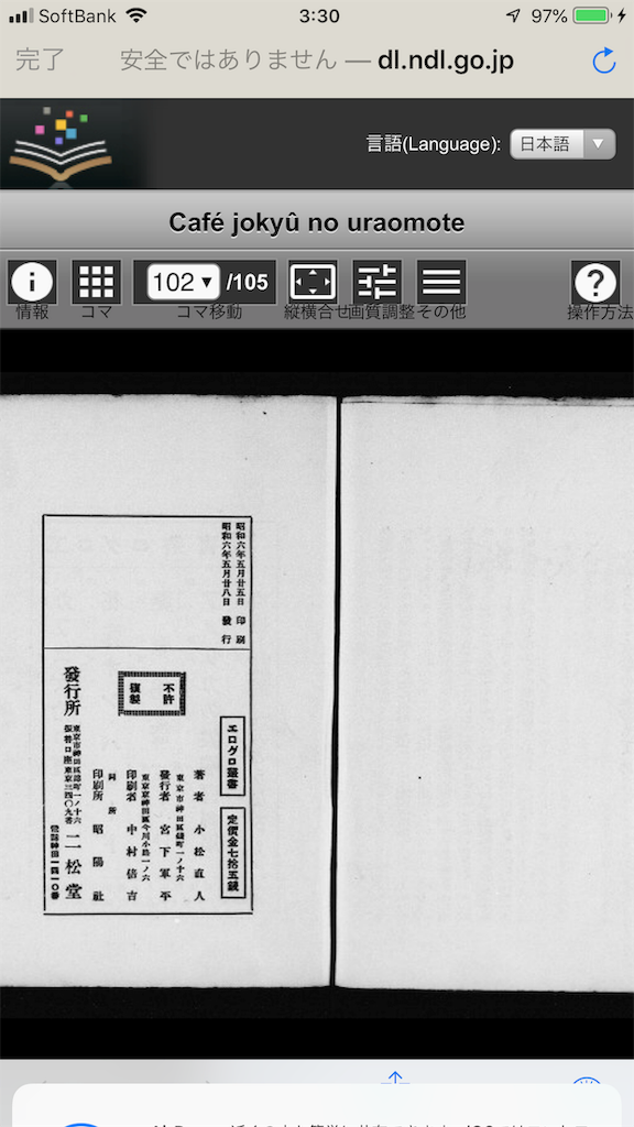 f:id:TokuheiKumagai:20190720215922p:image