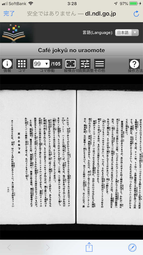 f:id:TokuheiKumagai:20190720215927p:image