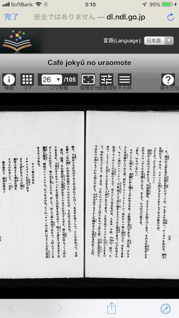 f:id:TokuheiKumagai:20190720215932p:image