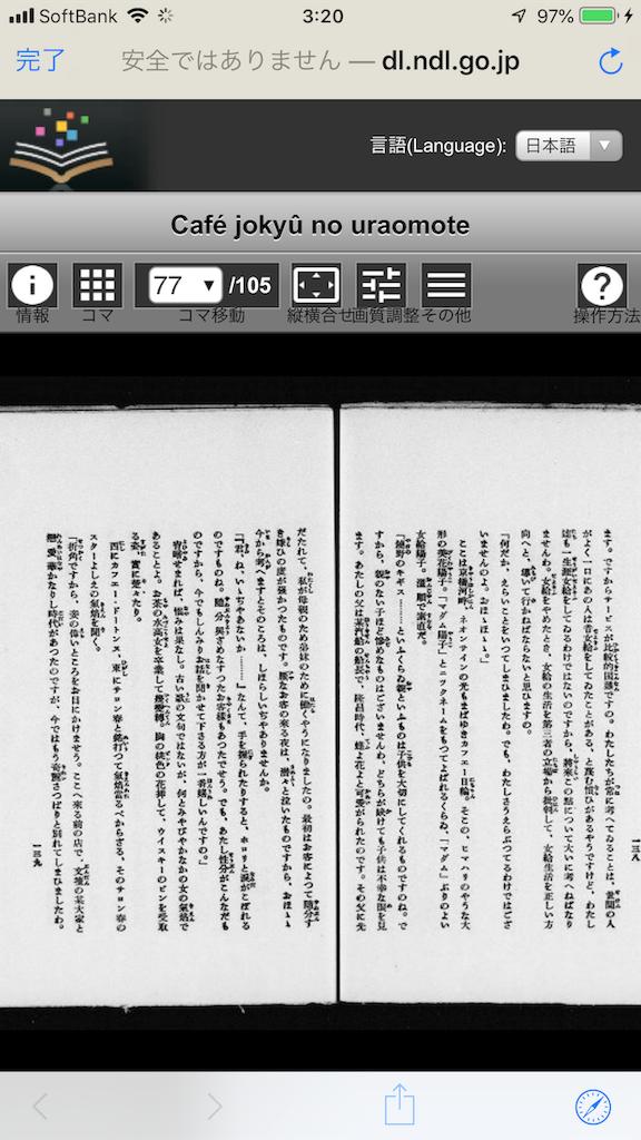f:id:TokuheiKumagai:20190720215936p:image