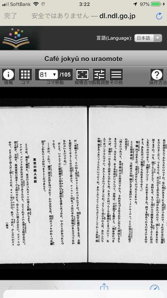 f:id:TokuheiKumagai:20190720215940p:image