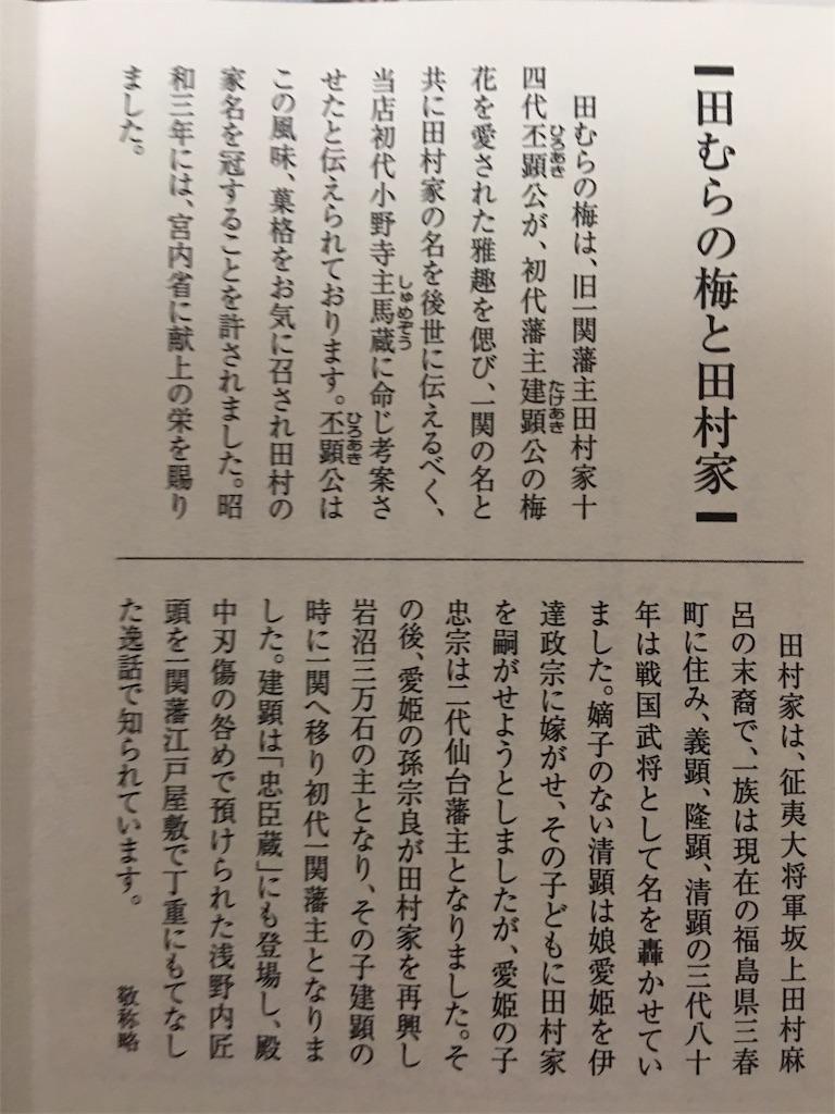 f:id:TokuheiKumagai:20190721235457j:image