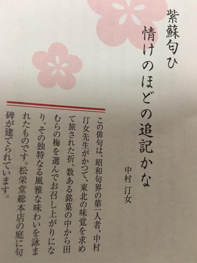 f:id:TokuheiKumagai:20190721235506j:image
