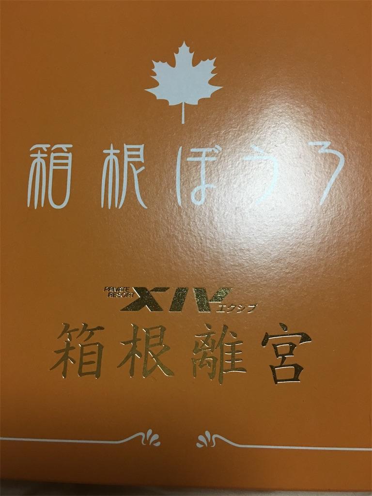 f:id:TokuheiKumagai:20190721235512j:image