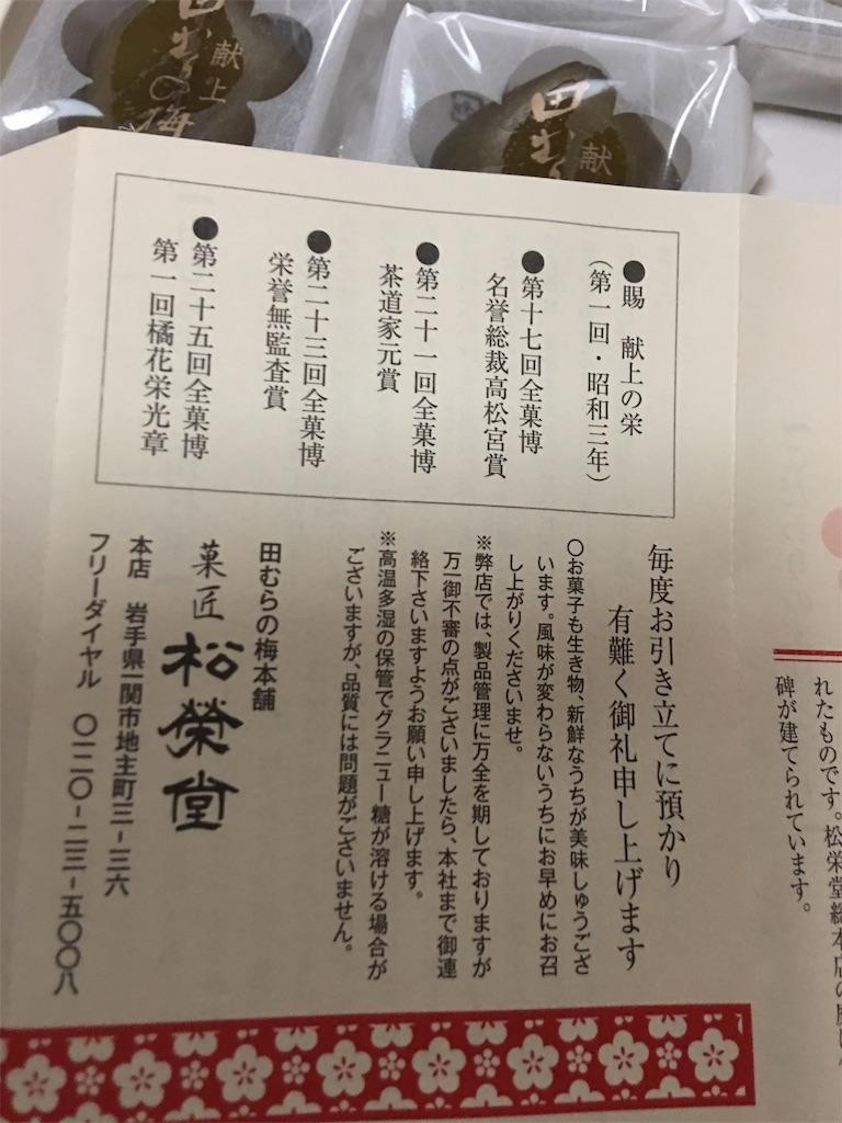 f:id:TokuheiKumagai:20190721235516j:image