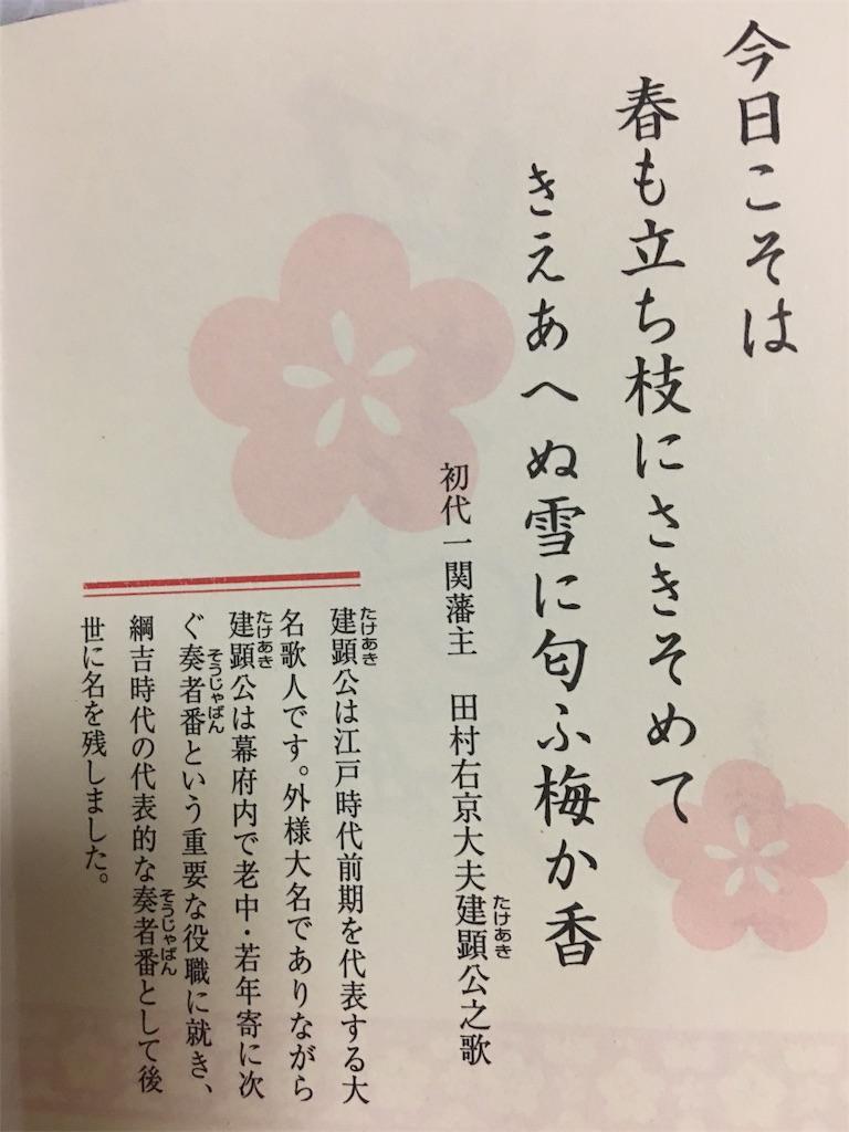 f:id:TokuheiKumagai:20190721235519j:image