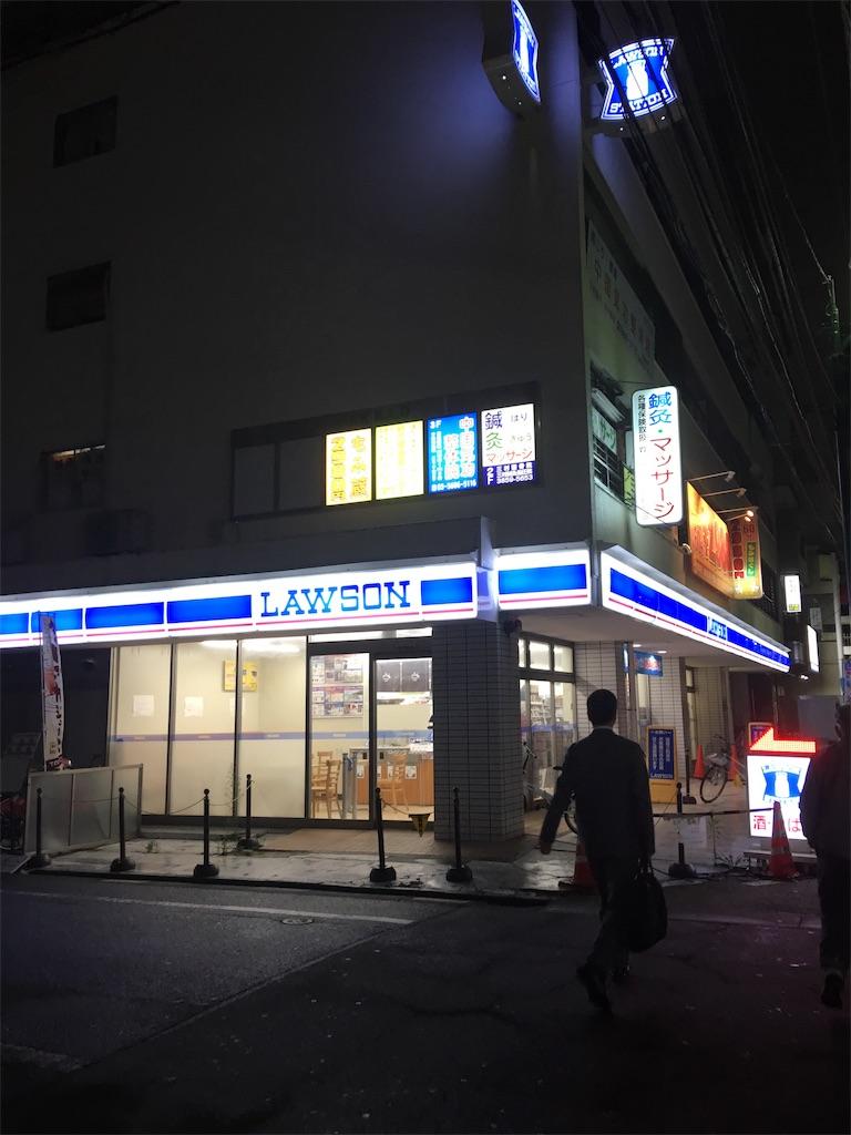 f:id:TokuheiKumagai:20190722230139j:image