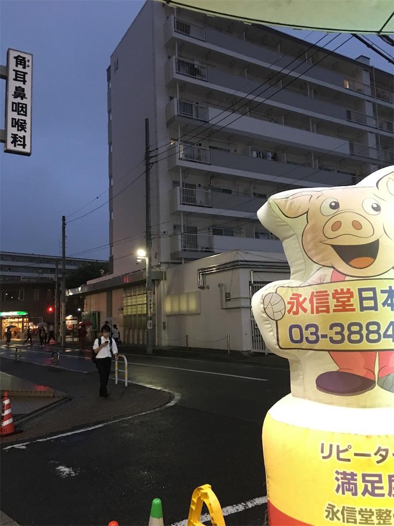 f:id:TokuheiKumagai:20190722230142j:image