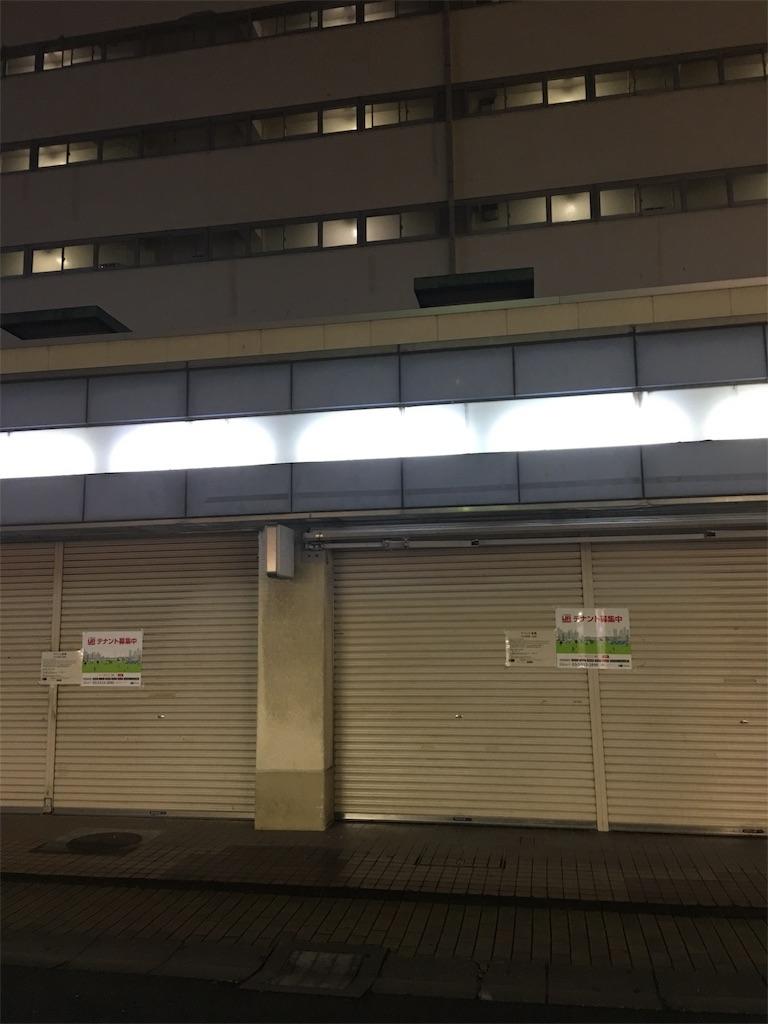 f:id:TokuheiKumagai:20190722230153j:image