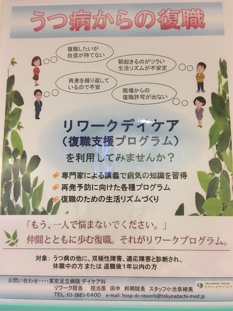 f:id:TokuheiKumagai:20190722230209j:image