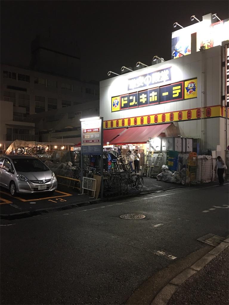 f:id:TokuheiKumagai:20190722230212j:image