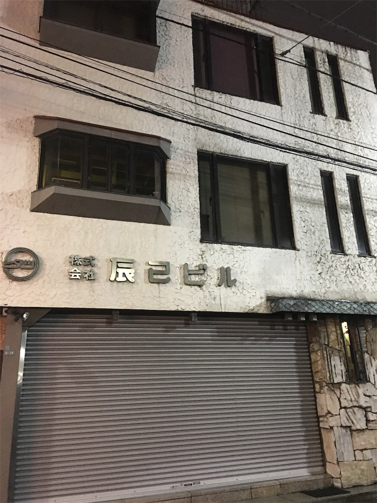 f:id:TokuheiKumagai:20190722230220j:image