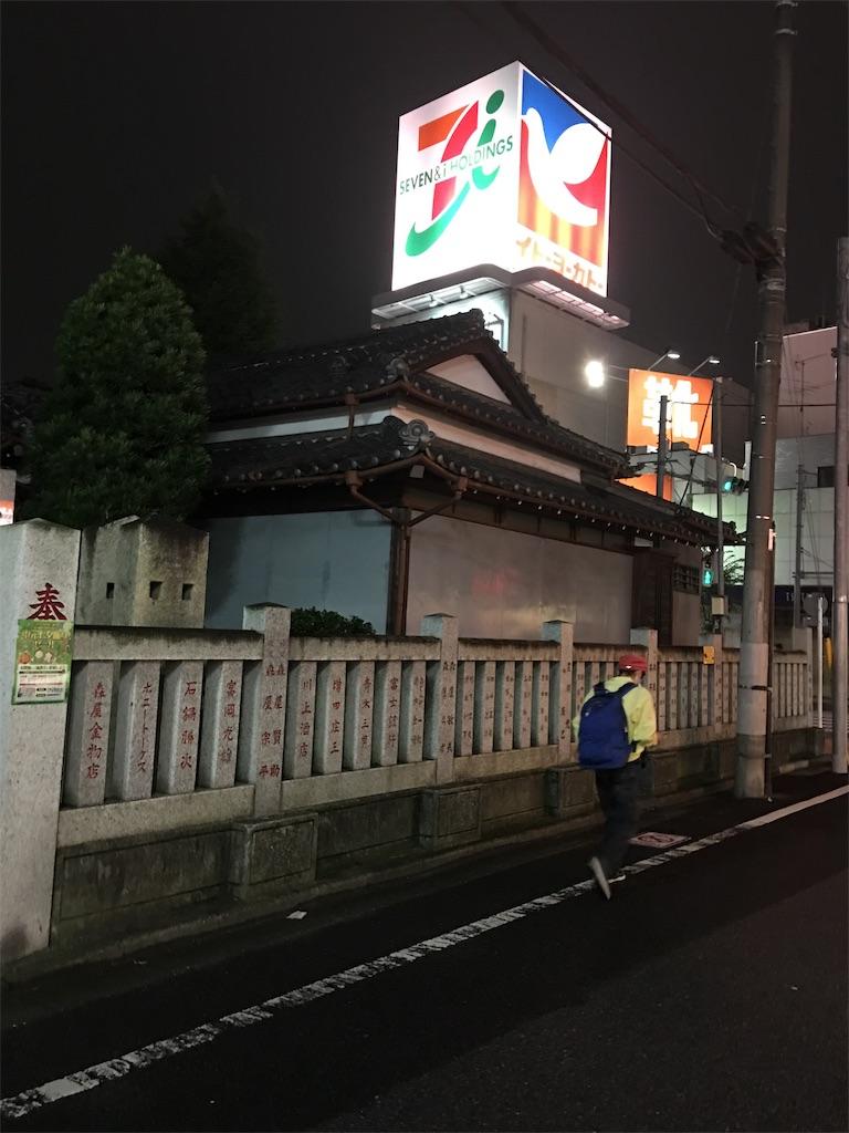 f:id:TokuheiKumagai:20190722230227j:image