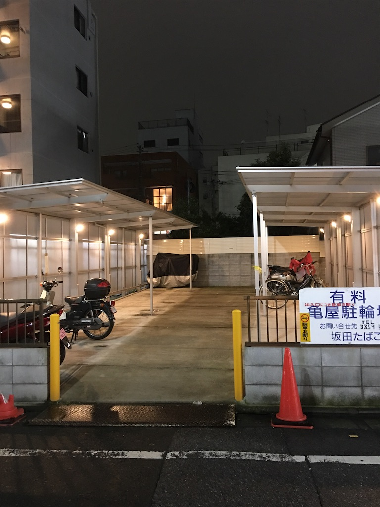 f:id:TokuheiKumagai:20190722230234j:image