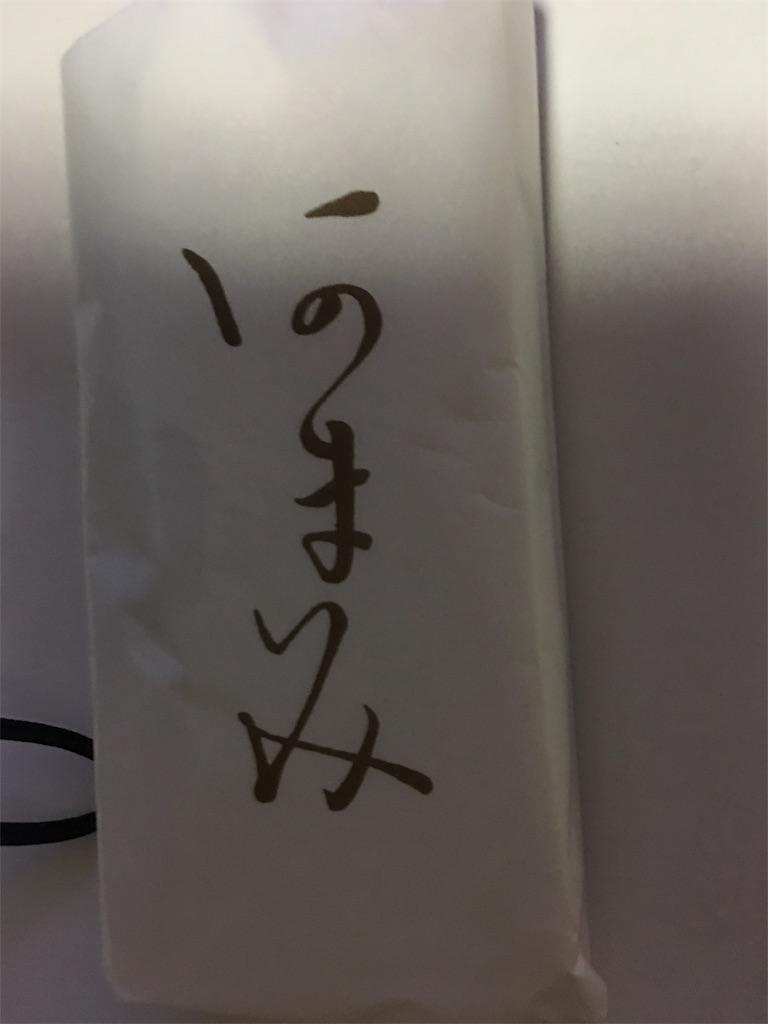 f:id:TokuheiKumagai:20190725220332j:image