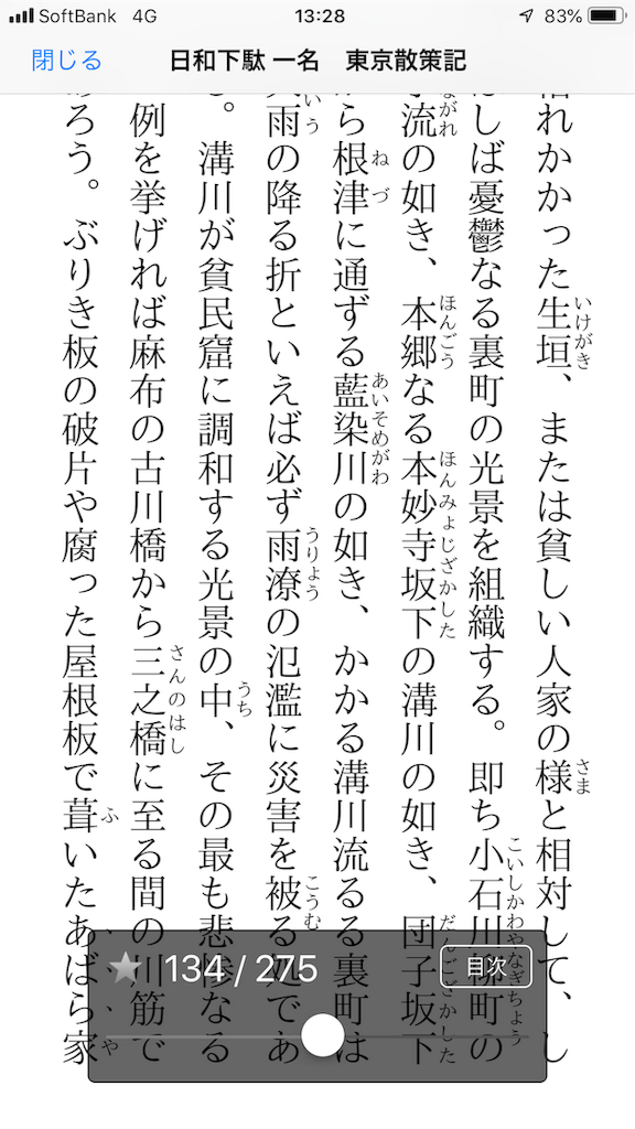 f:id:TokuheiKumagai:20190726210859p:image