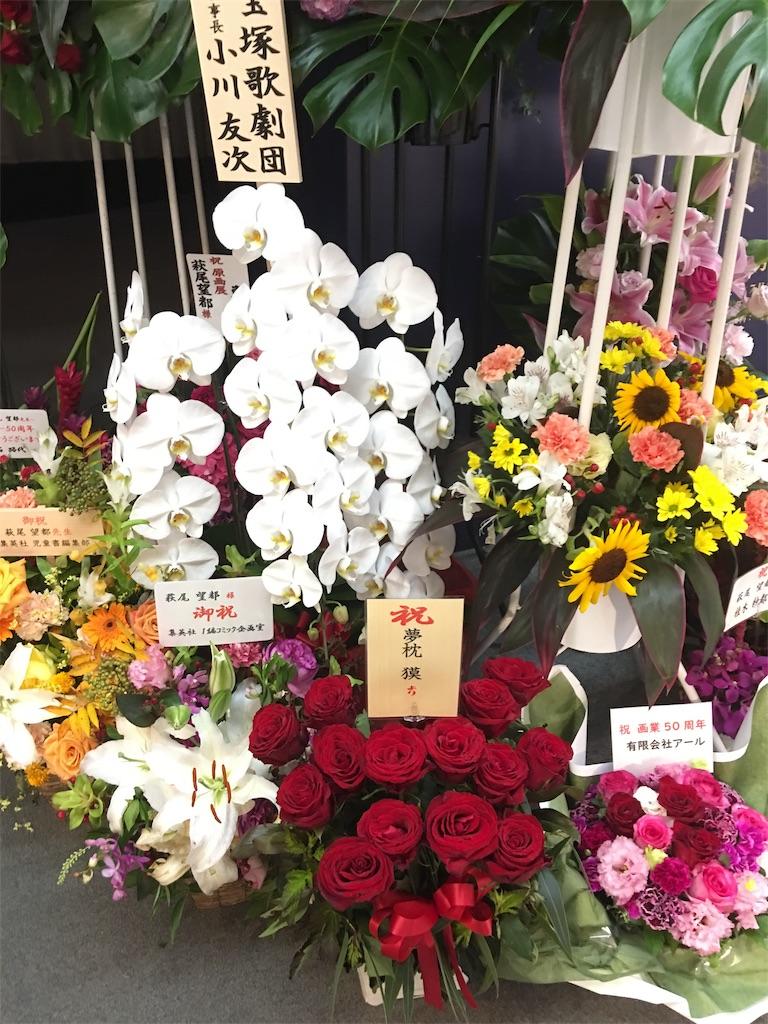 f:id:TokuheiKumagai:20190727223910j:image