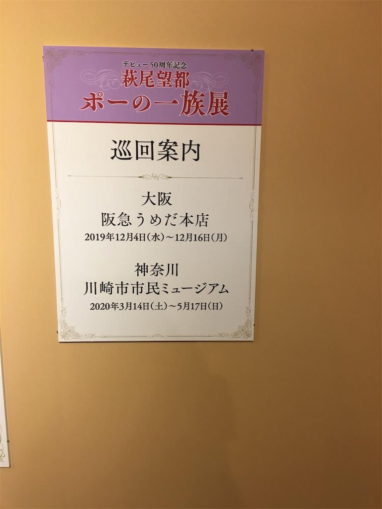 f:id:TokuheiKumagai:20190727223920j:image