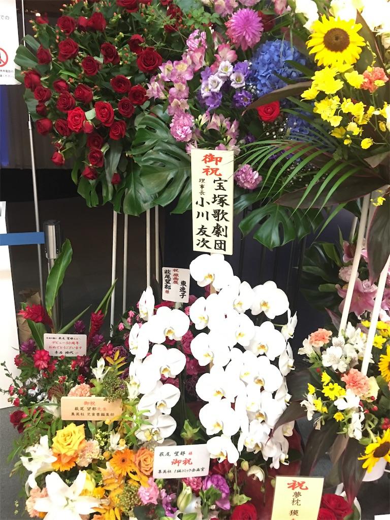 f:id:TokuheiKumagai:20190727223938j:image