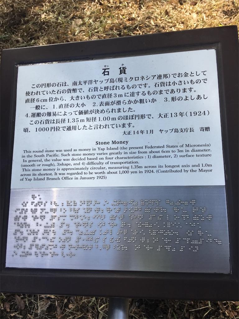 f:id:TokuheiKumagai:20190728231732j:image