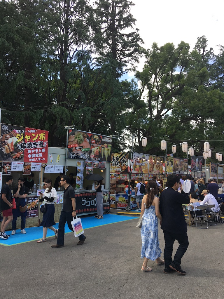 f:id:TokuheiKumagai:20190728231908j:image