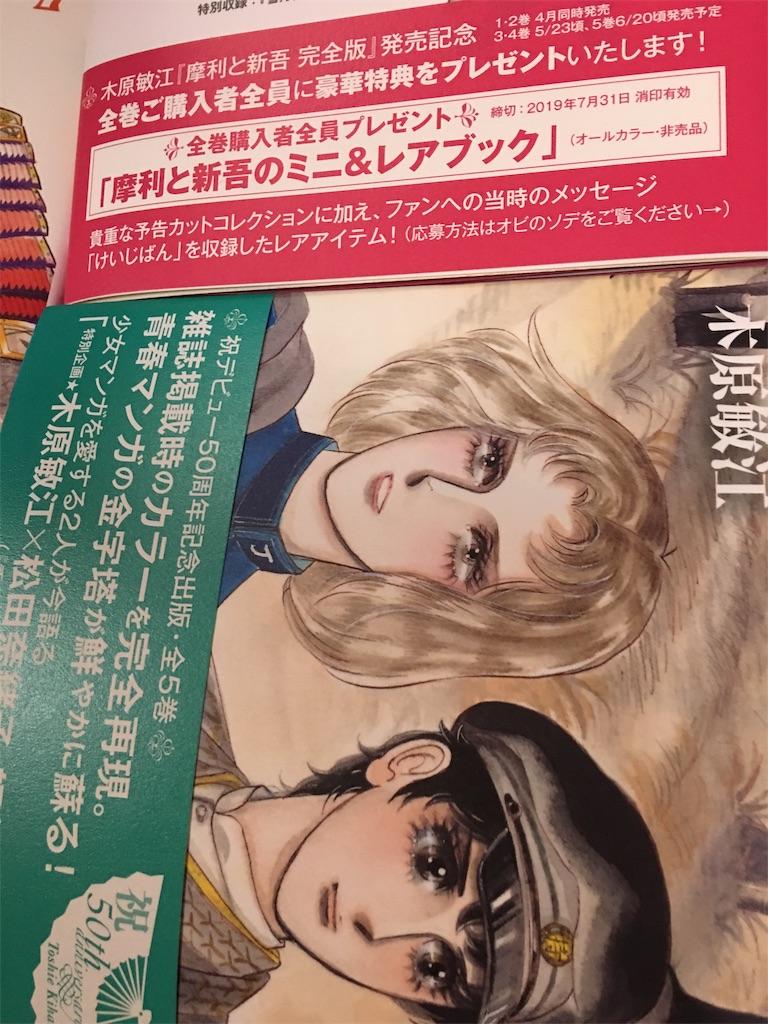f:id:TokuheiKumagai:20190730235213j:image
