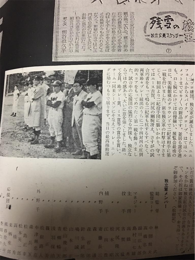 f:id:TokuheiKumagai:20190801001352j:image