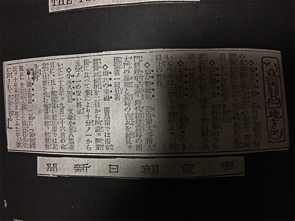 f:id:TokuheiKumagai:20190801001440j:image