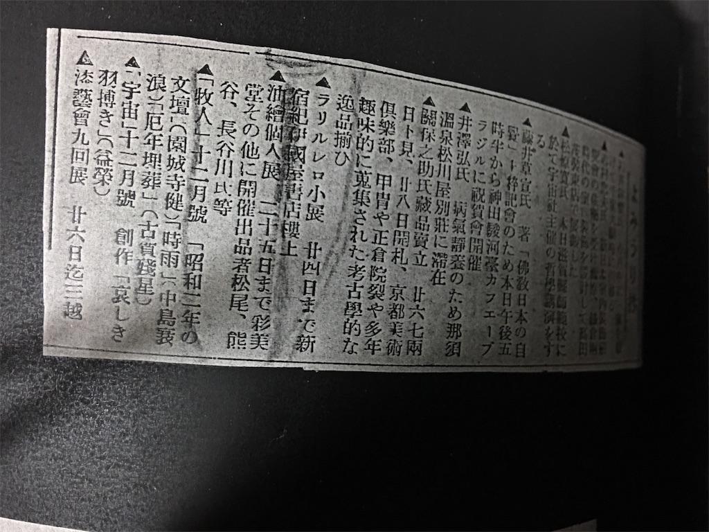 f:id:TokuheiKumagai:20190801001447j:image