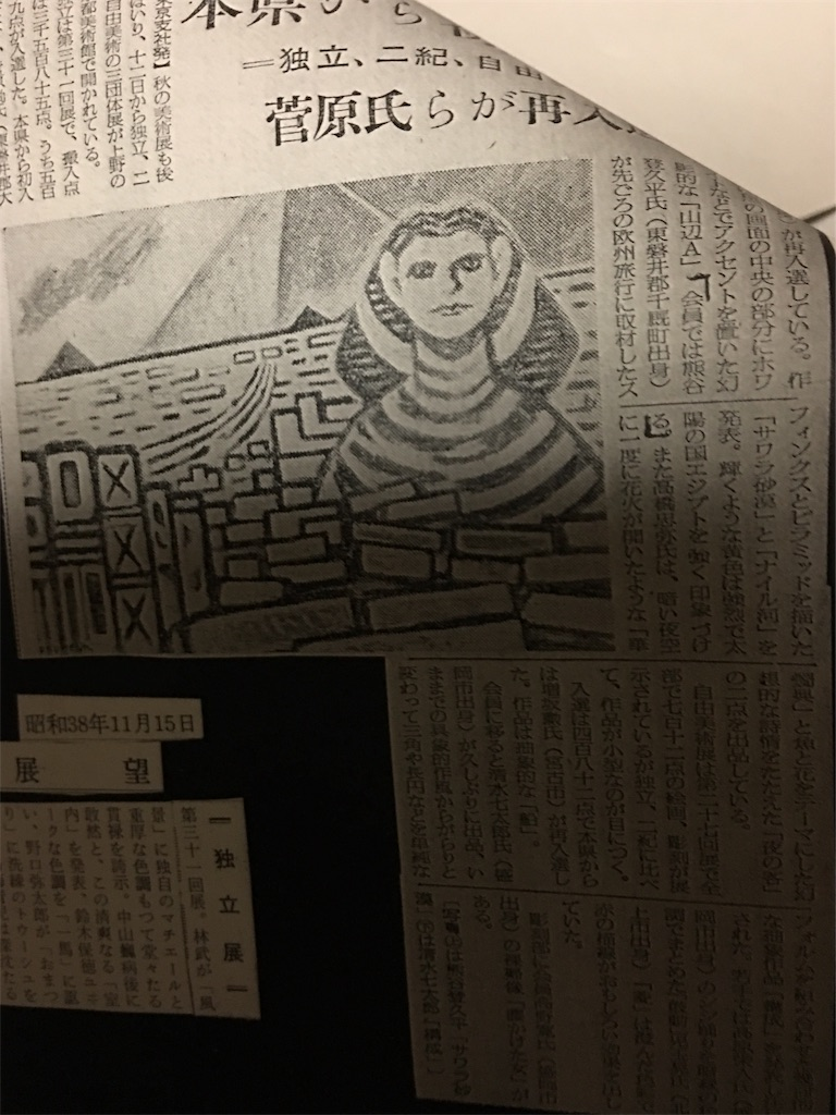 f:id:TokuheiKumagai:20190801001453j:image