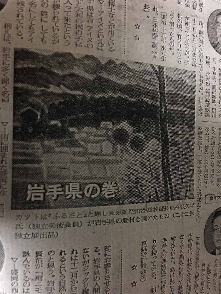 f:id:TokuheiKumagai:20190801001502j:image