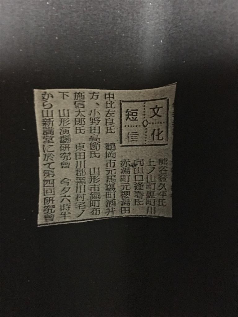 f:id:TokuheiKumagai:20190801001540j:image