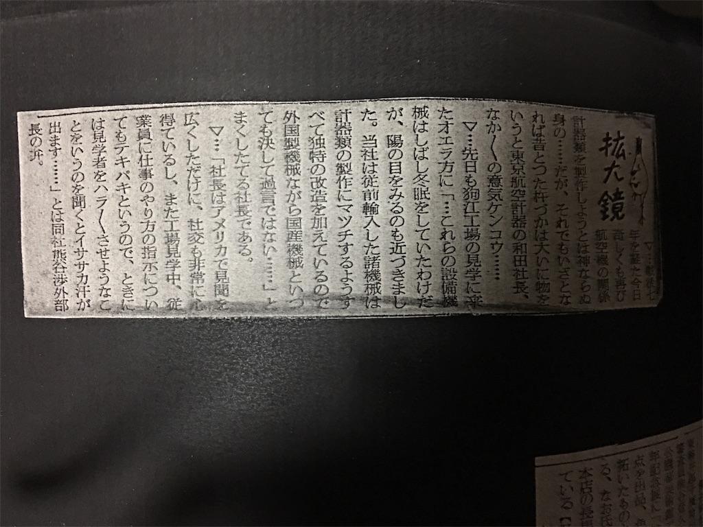 f:id:TokuheiKumagai:20190801001553j:image